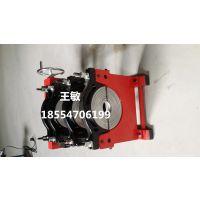 PE管道对接机 全自动热熔焊接机 电熔焊机 翻边切除器 山东创铭