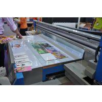 深圳UV平板打印机厂家 专业UV数码喷印设备制造商
