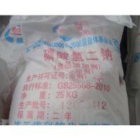 磷酸氢二钠的价格,食品级磷酸氢二钠,工业级磷酸氢二钠