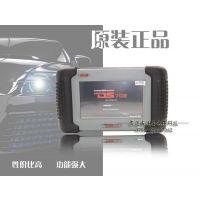 道通DS708免费升级原装正品道通708诊断仪