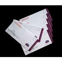 特价 专属定制 档案袋 印刷