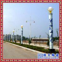 青花手绘陶瓷景观灯柱 小区装饰照明陶瓷耐用灯柱 景德镇陶瓷灯柱