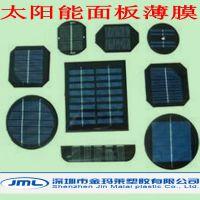 太阳能光伏薄膜|太阳能面板膜|磨砂PET