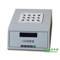 XY-8000S智能便携式水质采样器(促销直供)