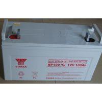 汤浅蓄电池12V100AH报价/直销