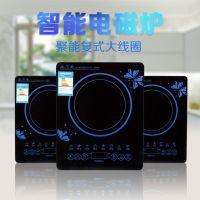 厂家直批半球电磁炉 马帮跑江湖产品电磁炉 展销会销电磁炉 大功率2100瓦