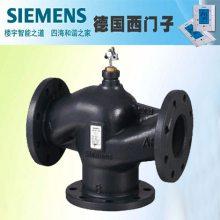 供应南京西门子电动调节阀VVF47.80