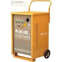 供应银象LGK-40/60/100B直流空气等离子高频 切割 焊机大型工业