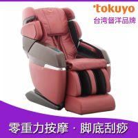 督洋tokuyo零重力按摩椅TC688多功能太空舱SL导轨技术