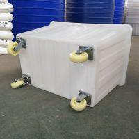 海林市印染纺织塑料斗车 300L带轮塑料方箱斗车厂家直销