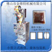 经济型金维特KT-160YS 高效节能立式自动铝箔袋成型打印计量封口火锅油包装机械