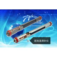 汉源WL600H随钻MWD测斜仪150℃测斜探管