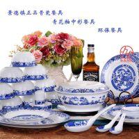 陶瓷餐具品牌