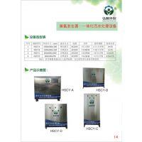 综合门诊污水处理设备 免费安装质优价廉 侯马弘顺HSCY型