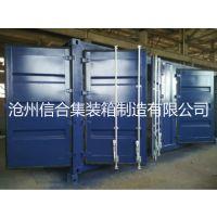 全新多开门集装箱 欢迎来图定做--信合生产厂家