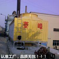 玻璃钢冷却塔 方形逆流式 工业型凉水塔 100T200T300T400T500T600T700降温