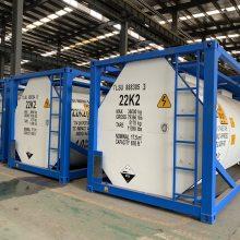 T11罐式集装箱价格,T11罐箱配置,T11集装箱罐厂家直销