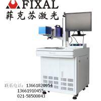 上海菲克苏气动打标机 金属工件打字机 车架号打码机雕刻机 TD-25