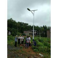 湖北咸宁太阳能路灯厂家 咸宁浩峰太阳能路灯价格