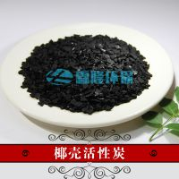 黄金提取专用椰壳活性炭 国标品质 质量可靠