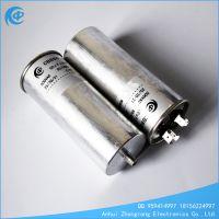 CBB65复合电容450vac 50uF空调电容器