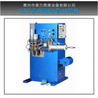 铜铝管对焊机 铜铝接头焊机 铜铝对接焊机 广州德力焊接机