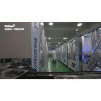 供应昆山佰奥马达微电机全自动装配生产线