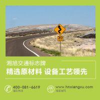 湖北的交通标志牌定制厂家 湘旭交安标志标牌生产制作