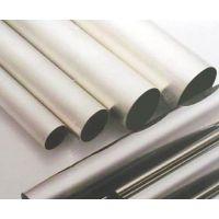专业销售STKM13A进口优质钢管化学成分