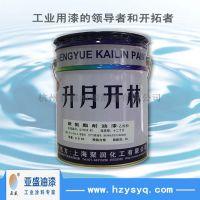 金属防锈漆哪种好_开林油漆丙烯酸漆厂家供应高质量防锈漆