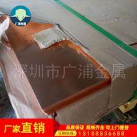 厂家直销批发高纯度紫铜板 T2电极紫铜纯红铜 优良导电性紫铜排