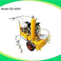 供应QD-500H勤达冷喷公路标线划线机