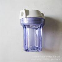 5寸滤瓶/透明净水器演示机专用 五寸透明滤瓶 二分/四分 厂家批发