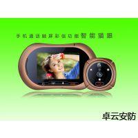 智能电子猫眼 无线可视门铃 门铃摄像头 监控夜视拍照 手机通话