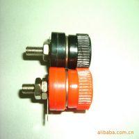 供应优质 红黑 环保 接线柱端子
