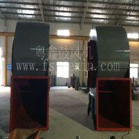 粤鑫运营中心的砖窑专用风机出售,价位合理的砖窑风机