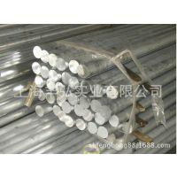 供应A6061-T651铝合金棒 AA6063-T6铝棒 6a02铝棒  6a02六角棒