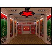 天津百星荣誉室设计 天津部队荣誉室设计施工