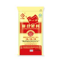 红四方氯基复合肥48%(16-16-16)品牌复合肥