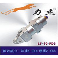 正品直销,力杰气动剪刀优质工具钢专用于剪切塑料,可非标定制。