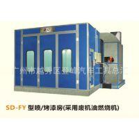 供应优质烤漆房,汽车烤漆房,红外线烤漆房,(采用废机油燃烧机