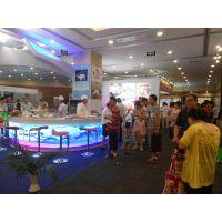 2015北京水产食品展览会