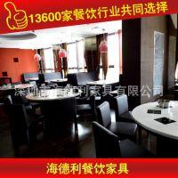 热卖 中餐厅西餐厅酒楼茶楼餐桌椅组合 巴将军火锅桌子 厂家定做