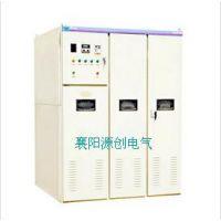 源创工控YLQ系列高压笼型电机软起动柜
