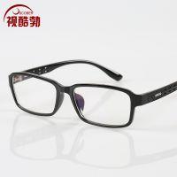 正品搏茨平光男女款防辐射眼镜 抗疲劳防蓝光游戏上网电脑护目镜