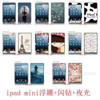 贴膜 苹果ipad mini卡通膜 夜光+浮雕+闪钻保护膜 平板彩膜
