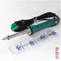伊莱科长寿吸锡两用电烙铁 吸锡器 焊接工具SY365-8 36W(实益)