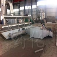 鸡精生产线鲁阳干燥专业提供鲁干牌ZLG0.9×9 振动流化床干燥机