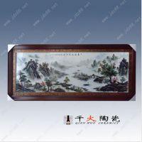 景德镇千火陶瓷 手绘山水瓷板画厂家批发