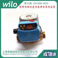 威乐水泵star- RS25/6屏蔽泵热水循环泵 地暖暖气循环屏蔽泵批发零售100%WILO正品